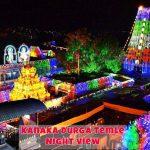 History Of Kanaka Durga Temple,Vijayawada