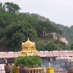 How To Reach KanakaDurga Temple Vijayawada