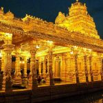 Visiting Places Near Golden Temple, Vellore Tamil Nadu