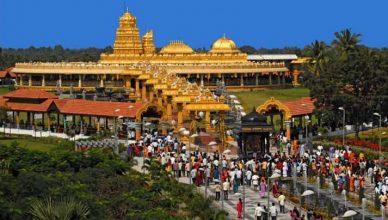 Darshanam Timings and Sevas At Golden Temple