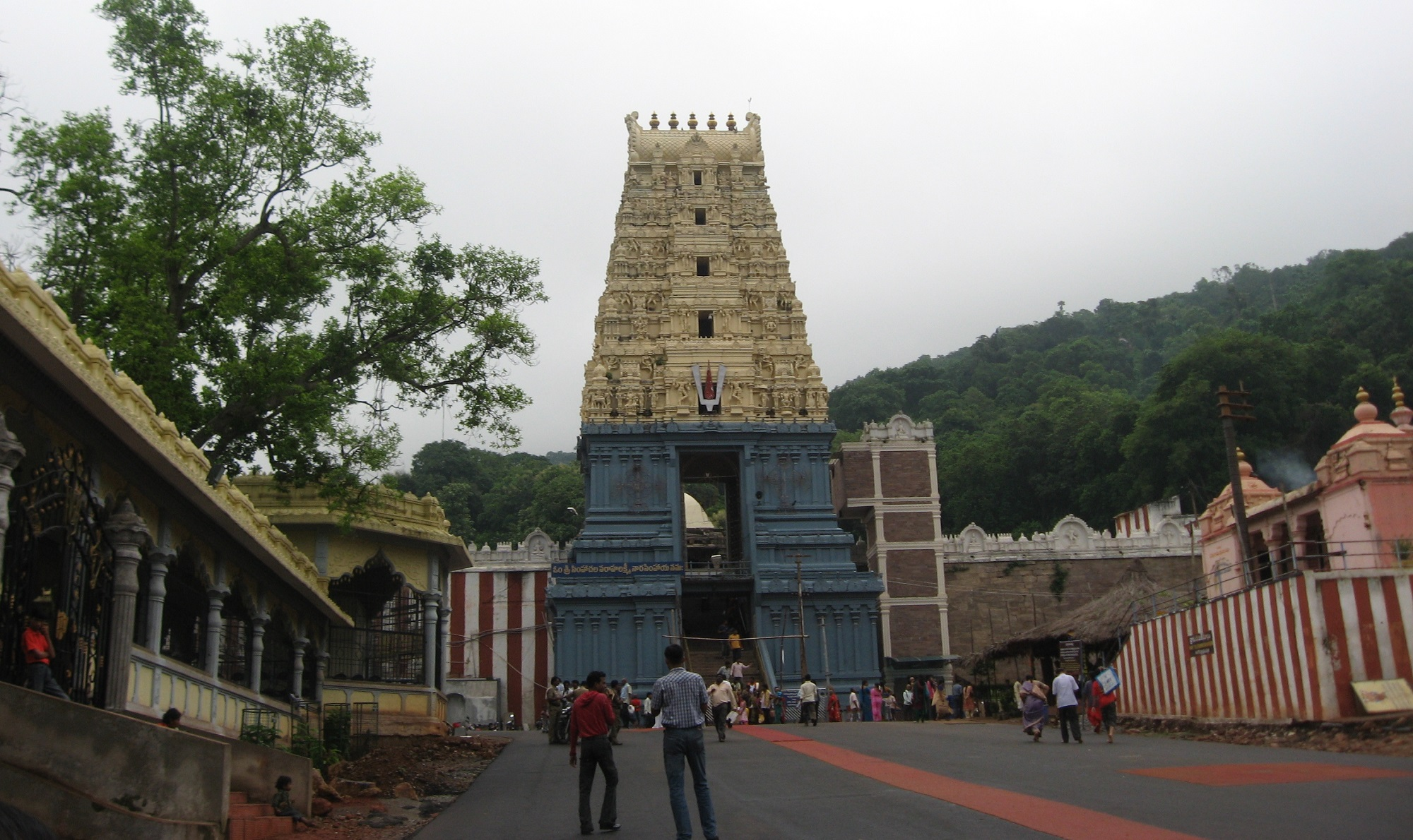 Timings And Special Poojas Simhachalam Temple