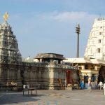 About Srikalahasti Temple, Chittoor Andhra Pradesh