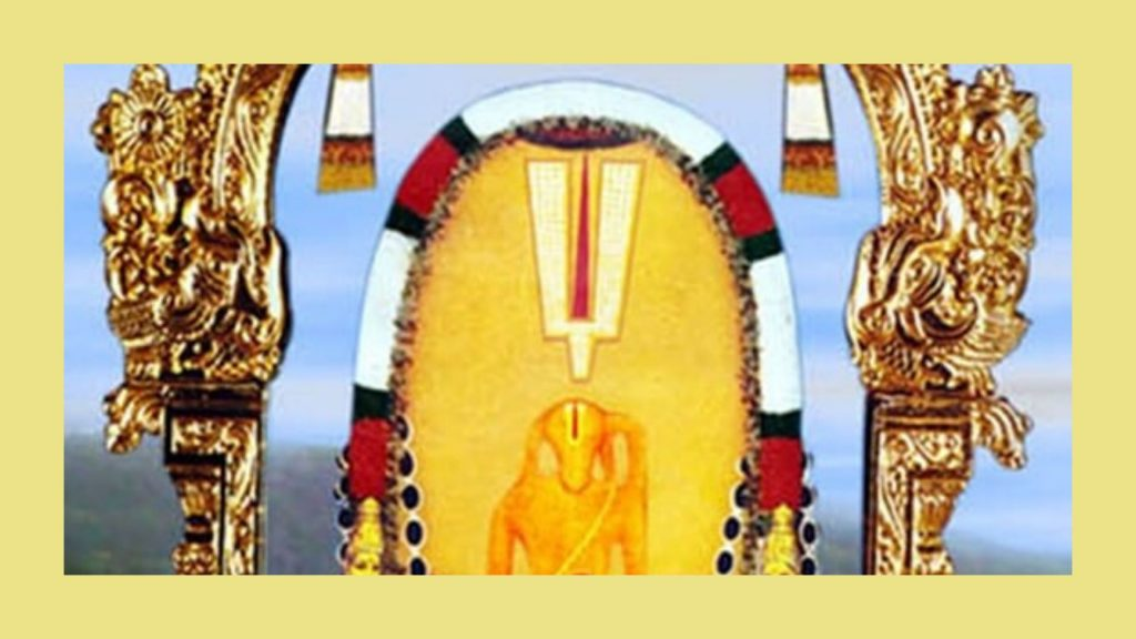 Simhachalam Temple Accommodation Online Booking