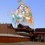 How To Reach Famous Temple Guruvayur ,Kerala