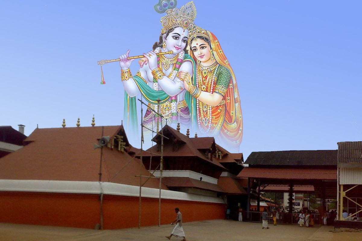 How To Reach Guruvayur Temple Kerala