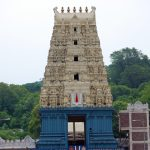 Simhachalam Temple Accommodation (Room) Booking
