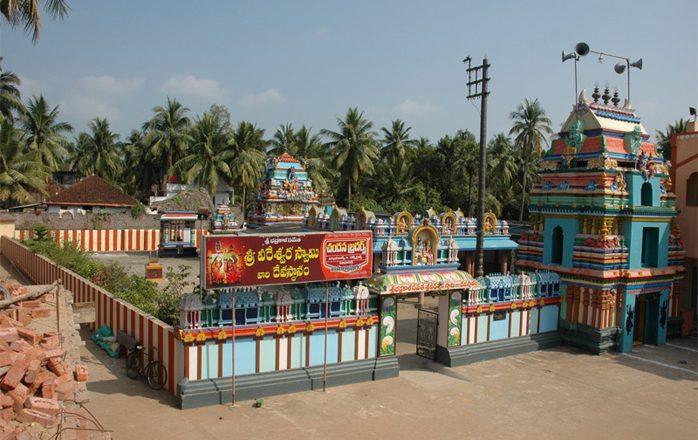 Sametha Veereswara Swamy Temple