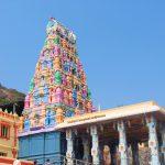 Kotappakonda Sri Trikoteswara Swamy Temple,Timings, Pooja Details
