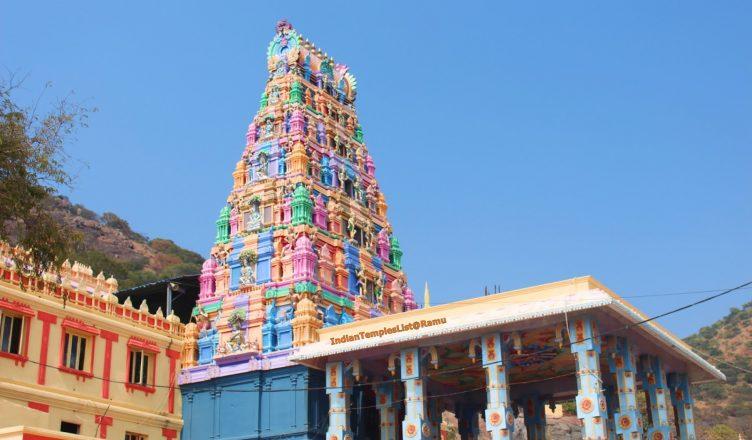Kotappakonda temple