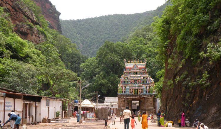 Ahobilam Sri Lakshmi Narasimha Swamy Temple