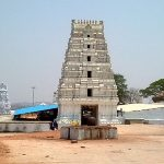 Keesaragutta Temple Timings, History, How to Reach, Pooja Timings and Ticket cost