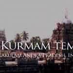 Srikurmam KurmanathaSwamy Temple History, Timings, Sevas and Poojas