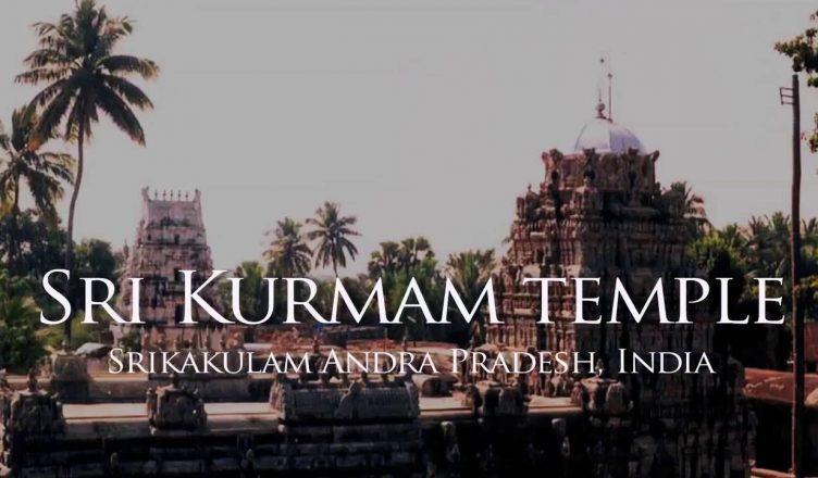 Sri Kurmanadha Temple Srikakulam