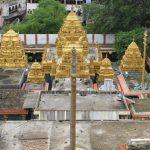 Ksheera Ramalingeswara Swamy Temple History, Timings, Palakollu