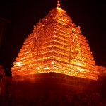 Bhramaramba Mallikarjuna Srisailam Temple Timings, Abhishekam Tickets Booking