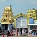 Bidar Lakshmi Narasimha Swamy Temple – Shri Narsimha Jharna Mandir