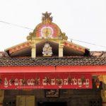 Sri Vinayaka Temple, Guddattu Timings, How to Reach, History