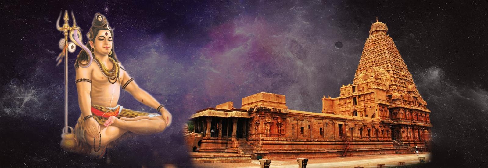 shivalayam temple