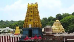 Simhachalam temple online room booking